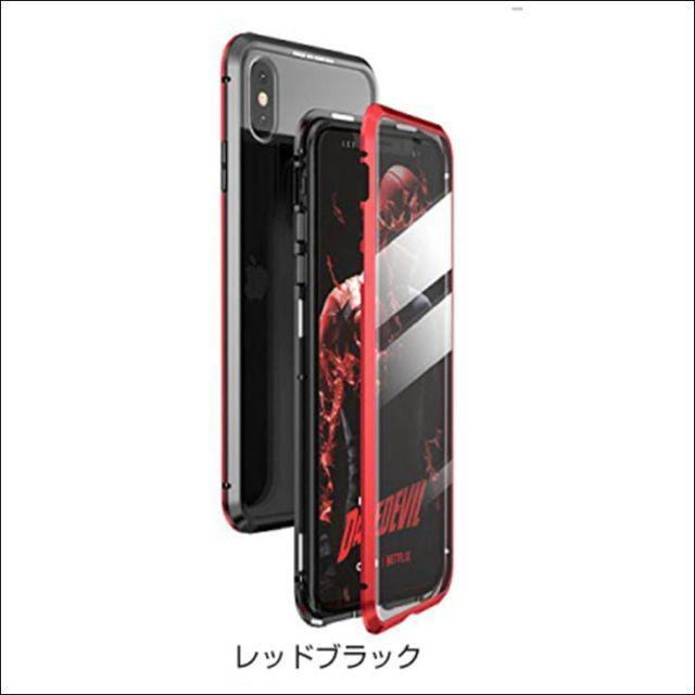 フルガードガラススクリーンケースiPhone8/7 レッドブラックの通販 by TKストアー |ラクマ