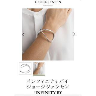 Georg Jensen - ジョージジェンセン格安   人気バングル インフィニティ S 美品