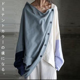 antiqua - アンティカ    変形ブロッキングシャツ  新品!