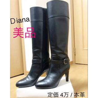 ダイアナ(DIANA)の日曜限定SALE❤️ 超美品 本革  ダイアナ 24.5  ロングブーツ(ブーツ)