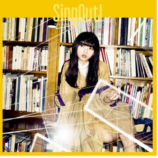 乃木坂46 - sing out