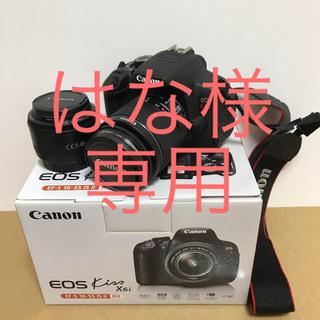 キヤノン(Canon)の専用 キャノン 一眼レフ EOS Kiss X6i レンズキット&単焦点レンズ(デジタル一眼)