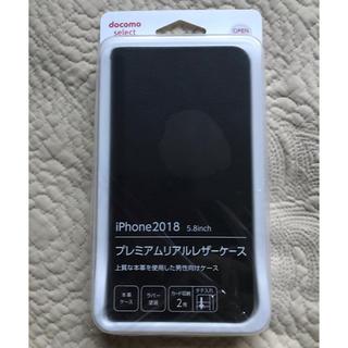 8d1f4a7b60 ドコモ純正 iphone8+ iphone7+ カバー ソフトレザー 編み込み. ¥2,100. エヌティティドコモ(NTTdocomo)のiphone  XS ・ Xドコモプレミアムリアルレザーケース