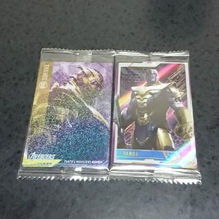 MARVEL - アベンジャーズ エンドゲーム ウエハース カード サノス 2点セット!!