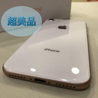 iPhone - 【SIMフリー/超美品】iPhone8 64GB SIMロック解除済み