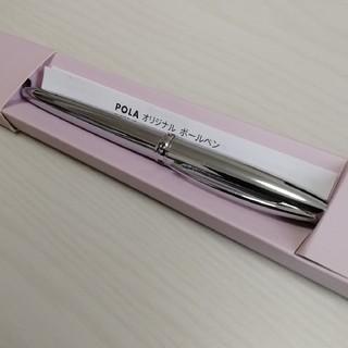 ポーラ(POLA)のPOLA ボールペン(ペン/マーカー)