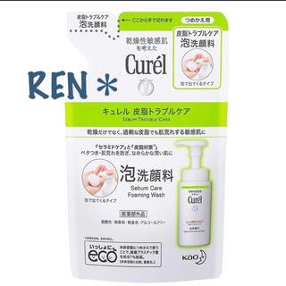 キュレル(Curel)のキュレル*泡洗顔料*皮脂トラブルケア*4パック (洗顔料)