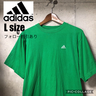 アディダス(adidas)の【90's】adidas ワンポイントTシャツ グリーン(Tシャツ/カットソー(半袖/袖なし))