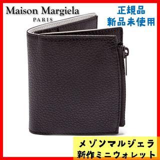 マルタンマルジェラ(Maison Martin Margiela)の新作!メゾンマルジェラ Maison Margiela ミニ財布 ウォレット(折り財布)