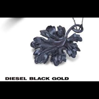 ディーゼル(DIESEL)のディーゼル ブラックゴールド アクセサリー 限定品 ネックレス レリーフ ugo(ネックレス)