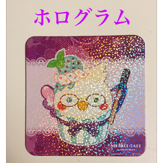 めいこい カフェ コースター ホロ 八雲(キャラクターグッズ)