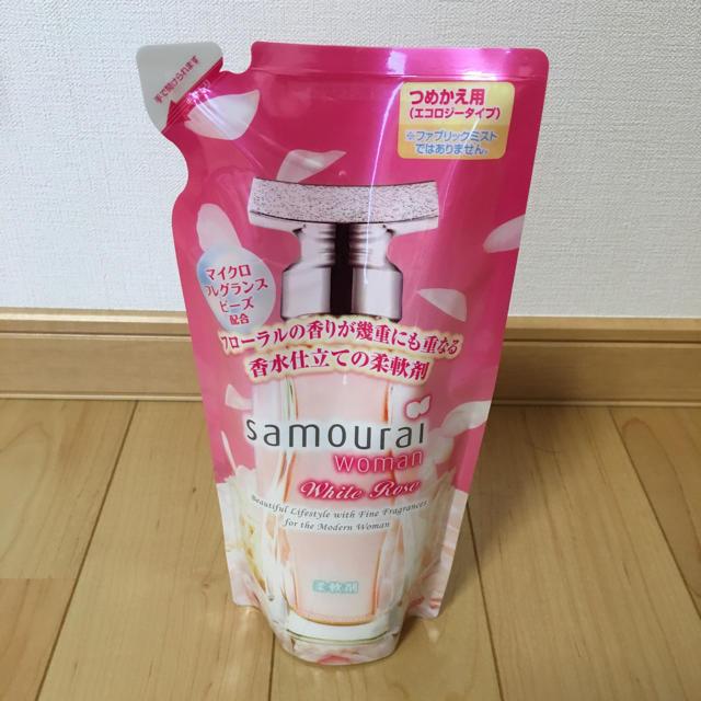 SAMOURAI(サムライ)のサムライウーマン ホワイトローズ 柔軟剤 12袋 インテリア/住まい/日用品の日用品/生活雑貨/旅行(洗剤/柔軟剤)の商品写真