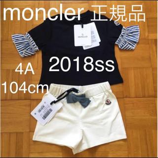 モンクレール(MONCLER)のモンクレールmoncler 2018ss春夏☆セットアップ 4A 100 110(Tシャツ/カットソー)