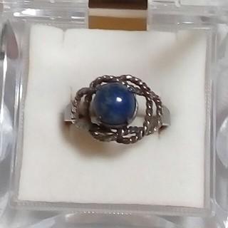 天然石 ラピスラズリ リング 指輪 約15号(リング(指輪))