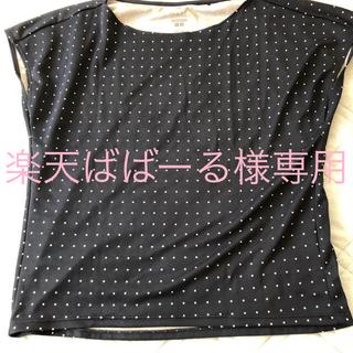 ユニクロ(UNIQLO)のエアリズム シャツ SHIPS シャツ専用ページ(Tシャツ(半袖/袖なし))