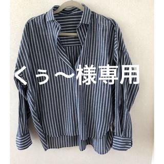 スコットクラブ(SCOT CLUB)のスキッパーシャツ 新品未使用 SALE (シャツ/ブラウス(長袖/七分))