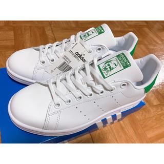 アディダス(adidas)の★新品未使用★アディダス★スタンスミス★グリーン★24センチ★(スニーカー)