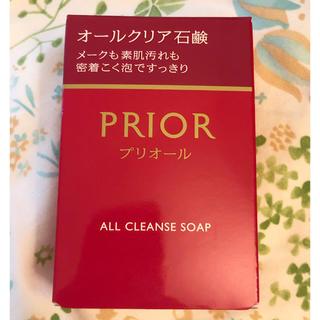 プリオール(PRIOR)の新品未使用 プリオール オールクリア石鹸(洗顔料)