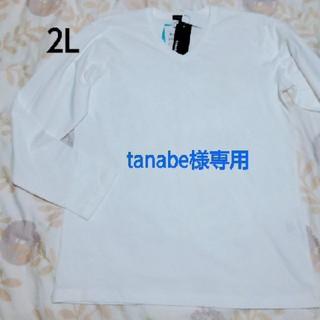 シマムラ(しまむら)の2L*新品*Vネック長袖 大きいサイズ(Tシャツ/カットソー(七分/長袖))