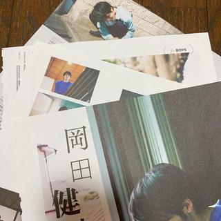 コウダンシャ(講談社)の岡田健史 ViVi 2019年7月号 切り抜き 4枚(男性タレント)