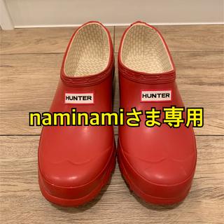 ハンター(HUNTER)の【 HUNTER 】レインシューズ UK3 22.0(レインブーツ/長靴)
