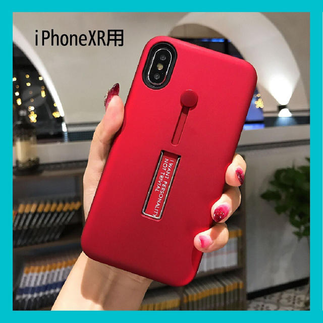 iphone x ケース ウッド - ☆iPhoneXR☆ レッドケースの通販 by 多数お値下げ中♪♪|ラクマ