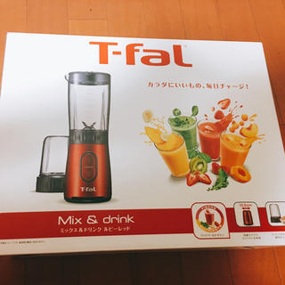 ティファール(T-fal)のT-fal Mix&drink ルビーレッド(ジューサー/ミキサー)