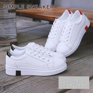 新品 スニーカー 靴 シンプル 白 レディース メンズ お揃い カジュアル (スニーカー)