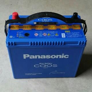 パナソニック(Panasonic)の【ミッチ様専用】高性能バッテリー パナソニック カオス 80B24L(汎用パーツ)
