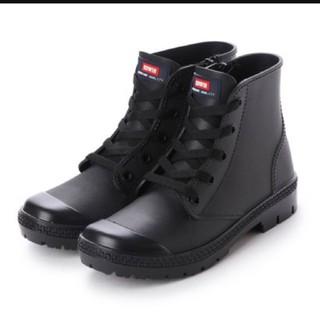 エドウィン(EDWIN)のレインシューズ(レインブーツ/長靴)