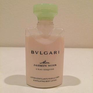 ブルガリ(BVLGARI)のブルガリ モンジャスミンノワール オー エキスキーズ ボディミルク(ボディローション/ミルク)