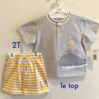 ファミリア(familiar)の【新品】le top 2T🎈お買い得品 クジラのTシャツと海水パンツのセット(水着)