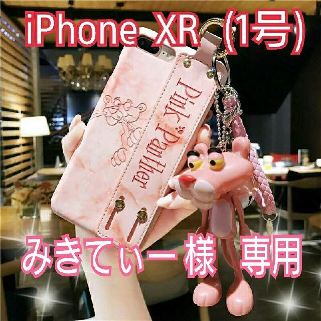新品 iPhone XR ケース ピンクパンサーの通販 by rainbow's shop|ラクマ