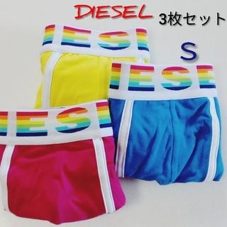 ディーゼル(DIESEL)の【 3枚セット 】DIESEL / ディーゼル ボクサーパンツ メンズ Sサイズ(ボクサーパンツ)