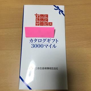 カタログ 3000 ニッセイ マイル ギフト