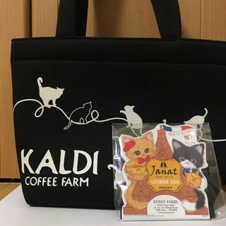 カルディ(KALDI)のKALDI 猫の日バッグ 2019 カレンダー カルディ(カレンダー/スケジュール)
