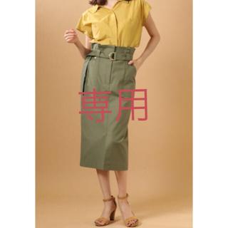 バビロン(BABYLONE)のベルト付き ハイウエスト タイトスカート サイズ40(ひざ丈スカート)