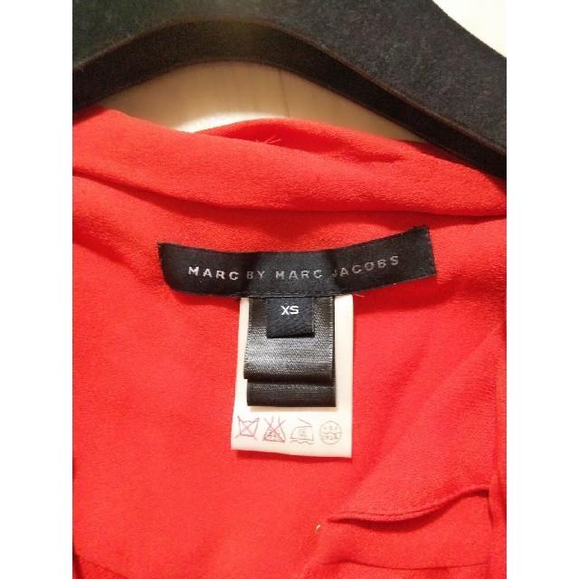 MARC BY MARC JACOBS(マークバイマークジェイコブス)のMARC BY MARCJACOBS スキッパーみたいでお洒落♪ レディースのトップス(シャツ/ブラウス(半袖/袖なし))の商品写真