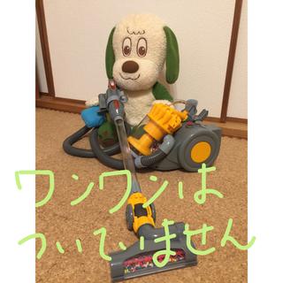 ニホンイクジ(日本育児)の日本育児 CASDON ちびっこママ dyson 掃除機 DC22 オレンジ(その他)