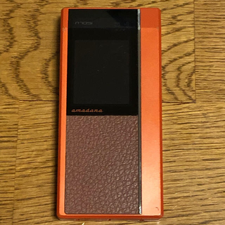 136bd522a8 NEC - ドコモ 中古 ガラケー N-08A ゴールド NEC 携帯 電話 docomoの通販 ...