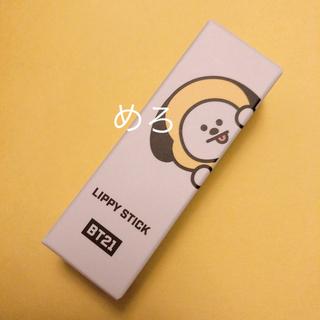 ボウダンショウネンダン(防弾少年団(BTS))のBT21♡LIPPY STICK♡VT♡CHIMMY(口紅)