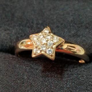 ポンテヴェキオ(PonteVecchio)の美品❣️K18PGメレダイ 星リング (12号)(リング(指輪))