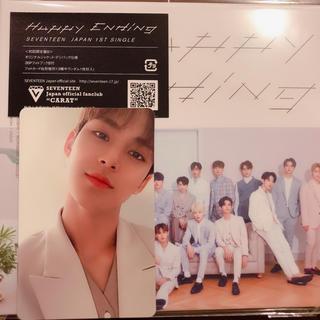 セブンティーン(SEVENTEEN)のミンギュ SEVENTEEN HappyEnding 初回限定盤B トレカ付き(K-POP/アジア)