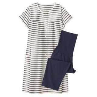新品   無印良品  脇に縫い目のない天竺授乳に便利な半袖パジャマ・八分丈