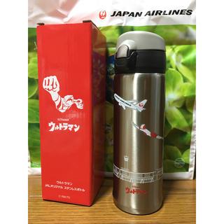 JAL(日本航空) - ウルトラマンJALオリジナルステンレスボトル