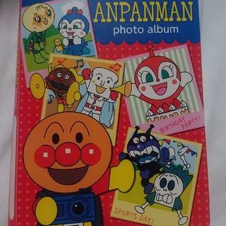 アンパンマン(アンパンマン)のアンパンマン フォトアルバム(アルバム)