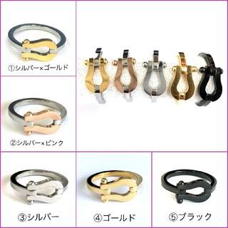 (383) 貴重 重みあり 艶あり 高級感 ホースシューリング(リング(指輪))