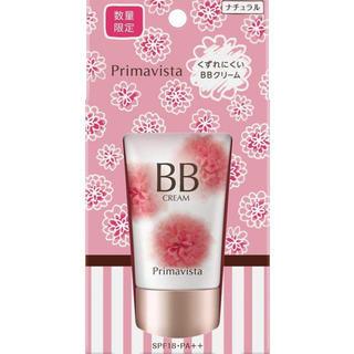プリマヴィスタ(Primavista)のプリマヴィスタ くずれにくいBBクリーム ナチュラル(BBクリーム)