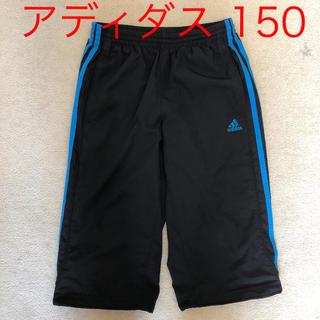 アディダス(adidas)のadidas アディダス 総裏メッシュ ハーフパンツ 150(パンツ/スパッツ)