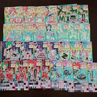 タカラトミーアーツ(T-ARTS)のプリチャン プリチケパック NR29枚セット(シングルカード)